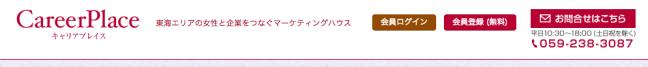スクリーンショット 2014-09-18 21.29.04