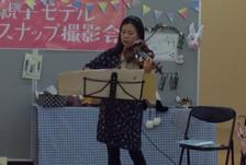 バイオリン報告①