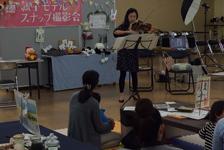 バイオリン報告②